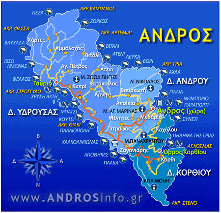 ������ ������ �������� - Andros Beach Map