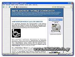 Blog S@FE ANDROS - WORLD COMMUNITY