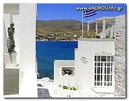 Andros ������� ��������� ������