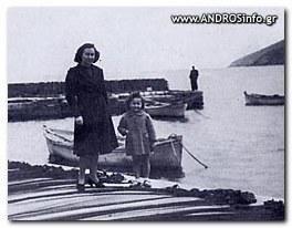 Η Γερόντισσα ΤΑΡΣΩ με την ανιψιά της στο Κόρθι
