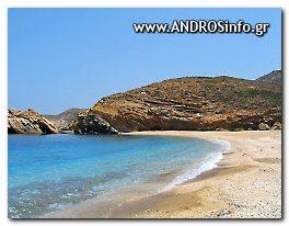 Που βρίσκεται: στην βα ακτή του νησιού
